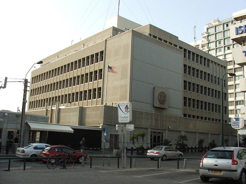 Az amerikai nagykövetség 2019 végéig Jeruzsálembeköltözik(?)