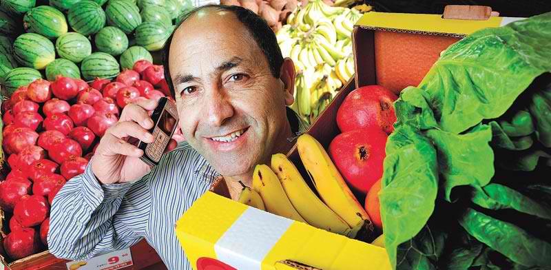 Rami Levy boltok drágábban, de már Tel Avivbanis