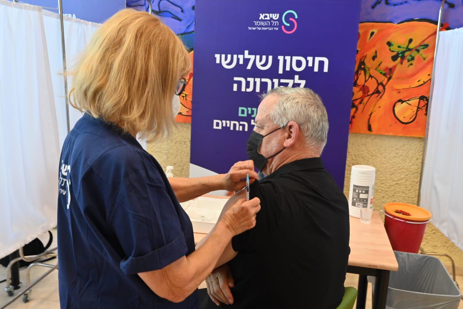 Koronavírus Izraelben: 182ezer polgár már megkapta a harmadik adag vakcinát